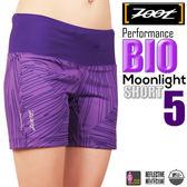ZOOT 頂級極致 BIO 輕肌能5寸短褲 薰衣紫(女)