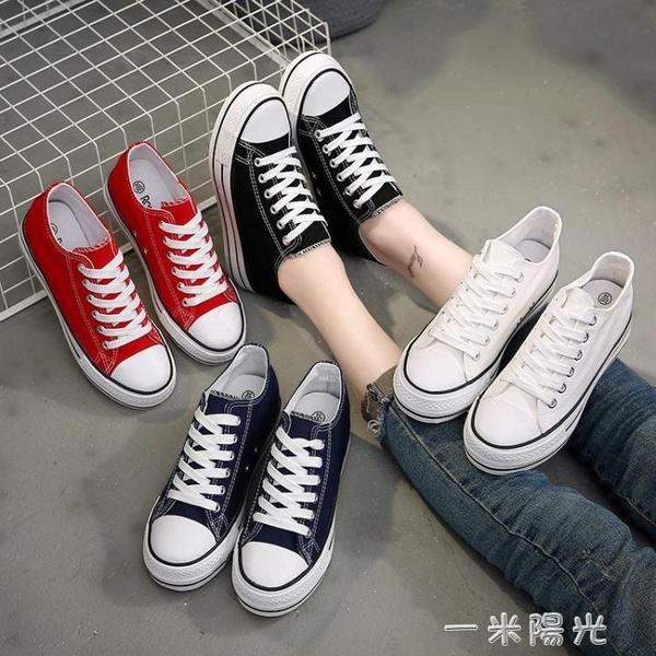 內增高帆布鞋女厚底新款夏韓版百搭學生黑色休閒鬆糕底板鞋子一米陽光