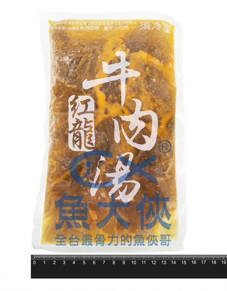 1J2B【魚大俠】FF281紅龍牛肉湯(固形量75g/450g/包)