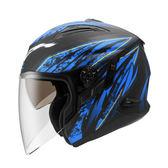 ZEUS瑞獅安全帽,ZS-613B,AJ5/消光黑藍