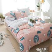 純棉四件套韓版全棉公主風床上用品1.2m1.5m1.8m床笠床單雙人被套【全館免運】