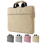 筆電包蘋果華碩戴爾電腦包女手提11.6/13.3air14/15.6寸筆記本皮男12.5