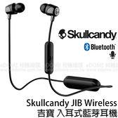 Skullcandy 潮牌骷髏 JIB Wireless 藍芽吉寶 入耳式 無線耳機 黑色 (24期0利率 免運 公司貨) S2DUW-K003