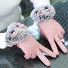 冬季手套女可愛韓版學生加絨加厚 仿兔毛麂...