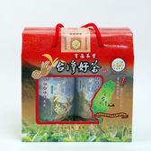 阿里山高冷茶禮盒150gx2罐-耐沖耐泡,乃特選高冷茶之極!