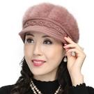 媽媽帽 中老年人女士冬天棉帽針織老人帽子女奶奶秋冬季保暖媽媽兔毛線帽 【免運】