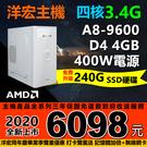打卡雙重送 2020全新AMD四核3.4...