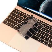 macbook鍵盤膜pro13寸13.3蘋果電腦air筆電mac12貼膜11觸控板膜15全包 智聯