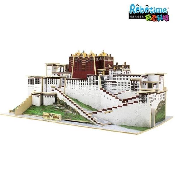 若態 3D立體拼圖 木質拼裝模型 世界建筑益智玩具布達拉宮 鹿角巷