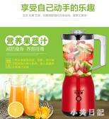 220V 榨汁機榨汁機家用多功能料理機迷你電動 aj2457『小美日記』