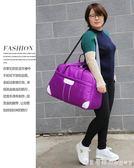 旅行包女手提行李袋韓版旅游短途大容量輕便衣服包男時尚戶外包潮 漾美眉韓衣