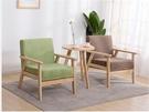 簡約現代單人辦公室沙發椅日式布藝小戶型陽臺沙發北歐單人組合可拆洗 小山好物