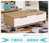 《固的家具GOOD》452-7-AJ 楔塔橡木色4尺大茶几【雙北市含搬運組裝】