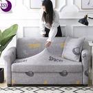 沙發罩歐式彈力沙發套貴妃單三人沙發罩全包...