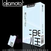 慾望之都情趣商品 保險套 衛生套 避孕套 Okamoto日本岡本-10入CITY 極潤型保險套 10片裝