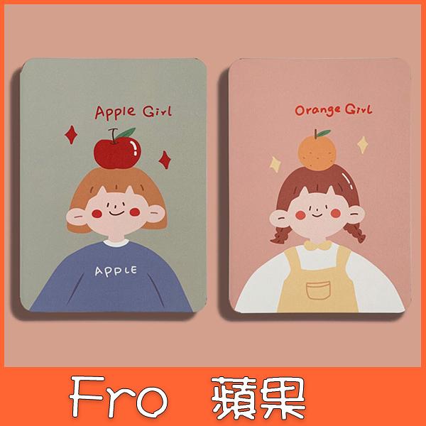 蘋果 iPad Air 10.5 Pro 10.5 10.2 平板皮套 水果男女 平板保護套 支架 平板掀蓋殼
