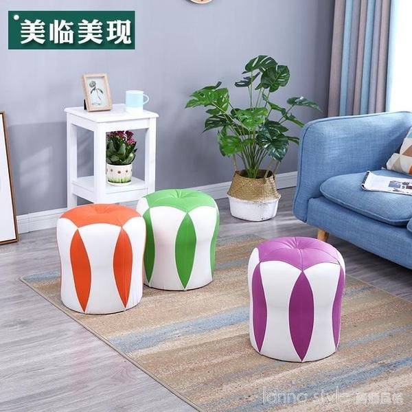 小凳子創意皮凳沙發凳成人軟凳家用時尚圓凳子小板凳矮凳實木皮墩 年終大促 YTL