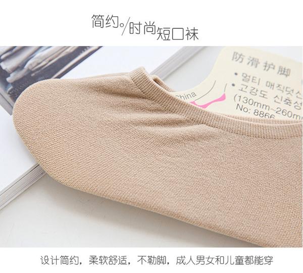 TwinS【女童襪】隱形襪帶矽膠防滑船襪淺口襪1雙【顏色隨機發貨】