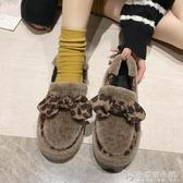 羊羔毛豹紋樂福鞋女秋冬外穿平底豆豆鞋加絨保暖棉鞋蝴蝶結毛毛鞋 安妮塔小舖