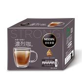 雀巢咖啡二合一好咖系列重焙拿鐵18GX20【愛買】
