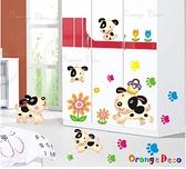 壁貼【橘果設計】快樂小狗 DIY組合壁貼/牆貼/壁紙/客廳臥室浴室幼稚園室內設計裝潢