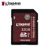 Kingston 金士頓 R90-SDHC-U3-C3 32GB記憶卡