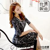 洋裝修身傘狀MIT婚宴小洋裝LIYO理優E636012