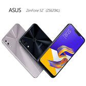 ASUS Zenfone 5Z (ZS620KL) 6G/64G 旗艦手機~送滿版玻璃保護貼+ASUS快充車充+Type C傳輸線
