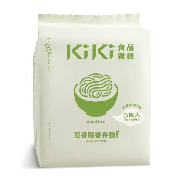【KiKi食品雜貨】KiKi 蔥香陽春拌麵 5包/袋