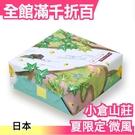 【小禮盒 8本x15袋】日本限定 小倉山莊 夏季限定 山春秋 夏季微風 仙貝 煎餅禮盒【小福部屋】