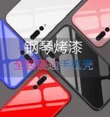 華為 P20 Pro 簡約手機殼 超薄手機套 舒適 全包防摔保護殼 鋼琴烤漆保護套 亮面硬殼 防刮手機套