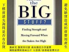二手書博民逛書店What罕見About The Big Stuff?Y255562 Richard Carlson Hyper