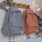 雙肩包 日繫風純色書包女韓版原宿大學生背包高中大容量雙肩包 快速出貨