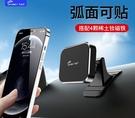 2021款思米泰新品車載磁吸支架 多功能高光金屬汽車手機支架