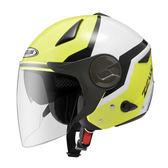 【東門城】ZEUS ZS612A AD9 (黃黑) 半罩式安全帽