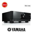 YAMAHA 山葉 RX-V4A 4K 5.2聲道 AV環繞 家庭劇院 擴大機 台灣公司貨