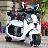 兒童電動摩托車三輪車1-3-6歲男女孩寶寶充電2大號4玩具車5可坐人igo 時尚芭莎