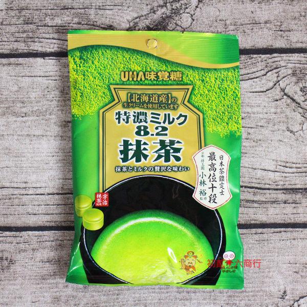 味覺糖 特濃8.2抹茶牛奶糖81g【0224零食團購】4902750894075
