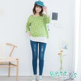 betty's貝蒂思 鬆緊腰圍洗色刷破牛仔褲(牛仔藍)