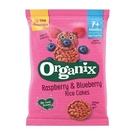 英國 Organix 歐佳 生機莓果米餅50g[衛立兒生活館]