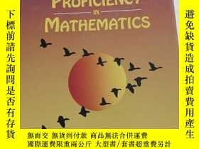 二手書博民逛書店ACHIEVING罕見PROFICIENCY IN MATHEM