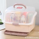 家用帶蓋奶瓶瀝水架收納架置物架杯架碗筷盒可手提收納箱碗碟架子 NMS漾美眉韓衣