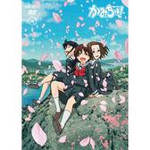 動漫 - 神樣中學生 DVD VOL-8