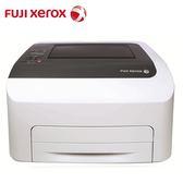 FujiXerox CP225w 彩色無線雷射機【全品牌送蛋黃哥無線充電板】