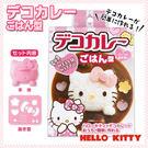 [霜兔小舖]日本製 KITTY 凱蒂貓 食物 飯糰 壓模 蛋包飯 加哩飯 便當 模具組