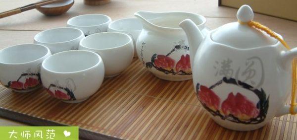 [協貿國際]  真跡陶瓷茶具套裝功夫茶具(整組價)