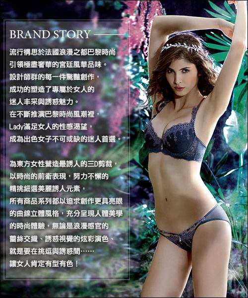 【LADY】扶桑花羽系列 B-F罩內衣(魔紫黑)