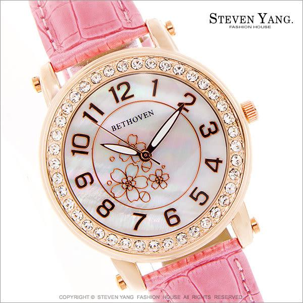 STEVEN YANG【CB3012】時尚手錶 唯美女孩 日系甜美名媛風*單個價格*