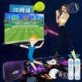 跳舞毯-全舞行跳舞毯雙人無線3D體感跳舞機游戲家用電視電腦兩用手舞足蹈-奇幻樂園