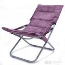 折疊躺椅午休午睡椅辦公室陽台孕婦椅子靠背休閒戶外沙灘椅太陽椅  萬聖節狂歡 YTL
